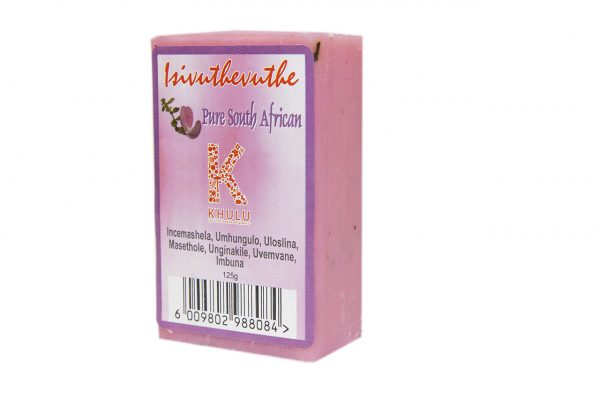 Isivuthevuthe - feel the power of africa - soap for attraction