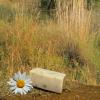 uBuhle Bentombi - traditional rectangular soap